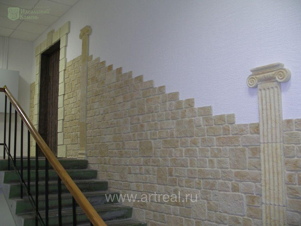 Декоративный камень в интерьере Ремонт без проблем