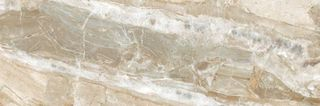 Vives Marble Kadi Natural