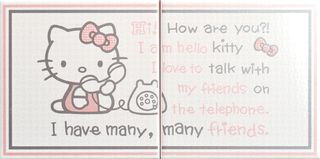 Gamma due Hello kitty Damask Phone Call Pink A/2