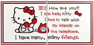 Gamma due Hello kitty Damask Phone Call Red A/2