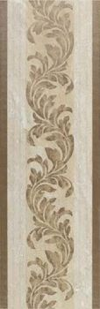 Newker Esedra Column Plus Beige