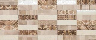 Abita Vision  Tessere Mix Beige/Coffee Brown