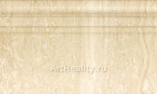 Kerama Marazzi Риалто Plinth Travertino-CL Z. CL83